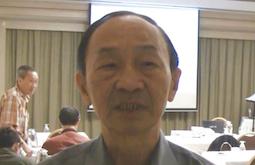 Randolph Chong